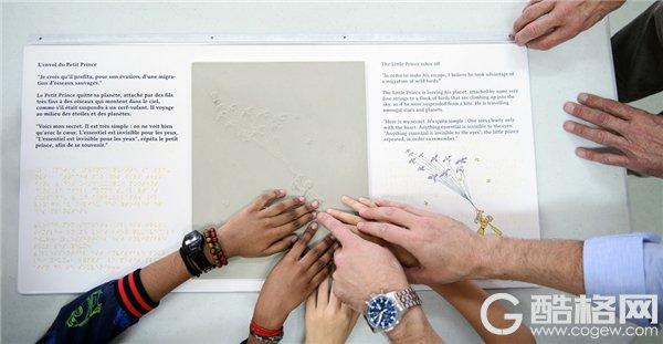 IWC万国表飞行员腕表孤品于苏富比成交 支持安东尼·圣艾修佰里青少年基金会项目